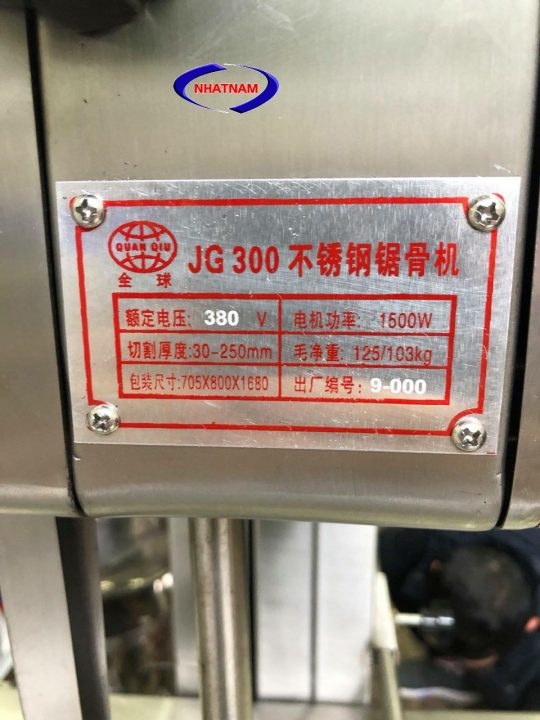 Máy cưa xương công nghiệp JG-300A